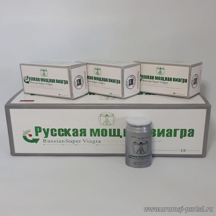 Русская мощная виагра Russian Super Viagra